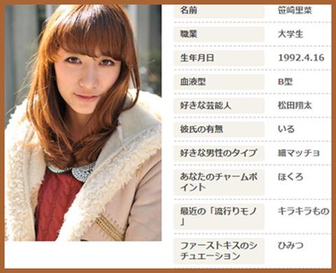 150201neta-idol01-b