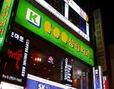 20060824_Korea