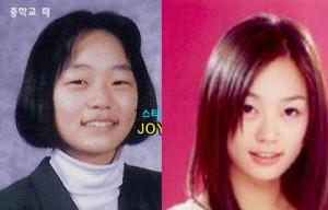 choosuyoung